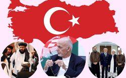 روزشمار برای نشست استانبول؛ صلح با طالبان عملی است یا ادامهی جنگ؟