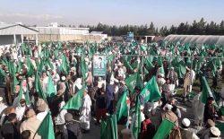 راهپیمایی هواداران حزب اسلامی در شهر کابل آغاز شد