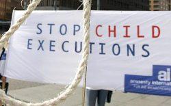 کودکان محکوم به اعدام در عربستان سعودی در خطر اعدام قرار دارند