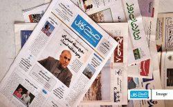 فعالیت رسانههای افغانستان در یک سدهی گذشته
