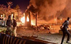 انفجار بمب در محل اقامت سفیر چین در پاکستان؛ ۴ نفر کشته و ۱۲ نفر زخمی شدند