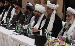 رابطهی کشورهای خلیج فارس با صلح افغانستان