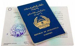 امریکا در آستانهی خروج؛  چه بر سر مترجمان و پیمانکاران افغانستانی میآید؟