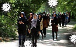 موج سوم کرونا در افغانستان؛ از آمادگیهای بهداشتی تا چالشهای آموزش غیرحضوری!