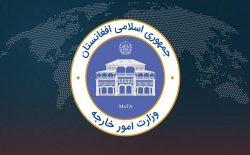 علمای اردن، فلسطین، ترکیه، عراق و لبنان، جنگ افغانستان را حرام خواندند
