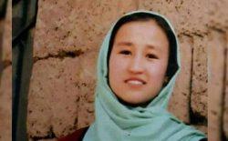 اعلان مفقودی: دختری در انفجار گم شده است!