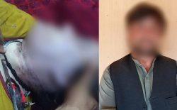 یک زن در تخار به گونهی بیرحمانه از سوی شوهرش کشته شد