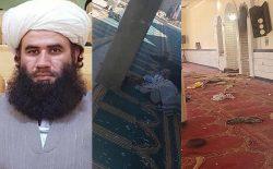 انفجار در ولسوالی شکردرهی کابل؛ ملاامام مسجد و ۱۱ نفر دیگر کشته شدند