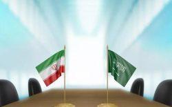 عربستان و ایران آرامش را به خاور میانه بر میگردانند؟