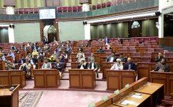 مجلس نمایندگان: جنگ افغانستان هیچ برندهی ندارد