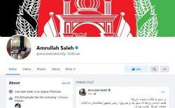 معاون نخست رییسجمهور و مخاطبانش؛ چرا صالح دیدگاه منفی دریافت میکند؟