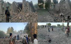 نیروهای امنیتی یک هاموی بمبگذاریشده را در بلخ منفجر کردند