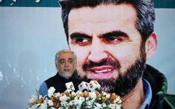 عبدالله عبدالله: افغانستان به اندازهی گذشته از «صلح» فاصله دارد