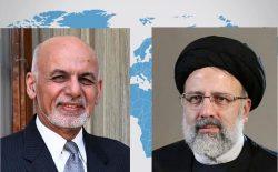 رییسجمهور جدید ایران، بر گسترش همکاریهای کشورش با افغانستان تأکید کرد