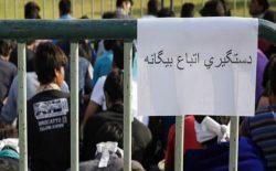 چهار مهاجر افغانستانی از سوی پلیس تهران بازداشت شدند