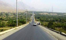 روایتى از دزدی مسلحانه در شاهراه کابل-پروان