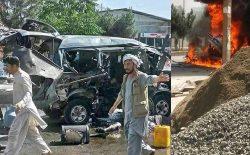 ادامهی حملههای هدفمند بر غرب کابل؛ در دو انفجار، ۷ غیر نظامی هزاره کشته شد