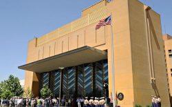 سفارت امریکا: حملههای طالبان بر شهرها، خلاف تعهدات این گروه است