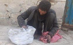 یکی از معتادان شهر کابل: «آرزو میکنم، این گونه زندگی را خداوند برای سگ هم ندهد!»