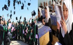 نهادهای آموزشی-تحصیلی برای دو هفته در سراسر افغانستان تعطیل میشود