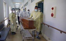 کرونا در افغانستان؛ ۹۴۵ بیمار کرونایی در یک شبانهروز گذشته بهبود یافتند