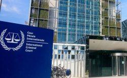 دادگاه بینالمللی آمادهی بررسی جنایت جنگی در افغانستان؛ آیا حکومت سفر هیئت این دادگاه را به تعویق انداخته است؟