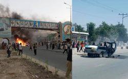 نیویارک تایمز: در ماه روان میلادی، ۲۶ غیر نظامی در افغانستان کشته شدند