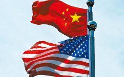 افغانستان؛ میدان رویارویی چین و امریکا