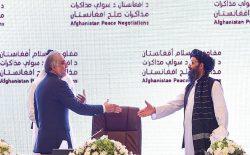 پایان نشست هیئت دولت و طالبان در قطر؛ گفتوگوهای صلح تسریع یابد 