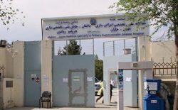 «قارچ سیاه» به دنبال کرونا در افغانستان؛ نخستین مورد در شفاخانهی افغان-جاپان ثبت شد
