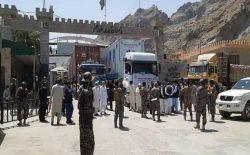 منابع: ۲۱ فرد مشکوک در مرز تورخم بازداشت شدند