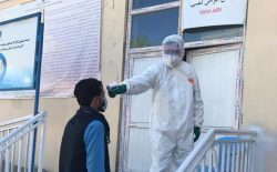 ویروس کرونا در افغانستان؛ در یک شبانهروز گذشته، ۳۱ بیمار جان باخت