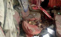 انفجار در کابل دو کشته و چهار زخمی به جا گذاشت