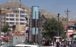 انفجار در کابل ۴ کشته و ۱۱ زخمی به جا گذاشت