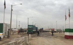 مرزهای تجاری ایران و افغانستان برای پنج روز بسته میشود