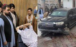 برخورد گلولهی هاوان در نزدیکی نشست چهرههای سیاسی در بلخ، دو زخمی به جا گذاشت