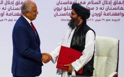 آیا امریکا متحد طالبان شده؟