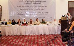 زنان به طالبان: از زنان به عنوان غنیمت جنگی استفاده نکنید