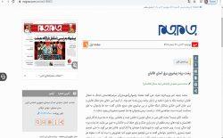 بیشتر از هزار استاد دانشگاه و پژوهشگر علوم انسانی در ایران: «نگران افغانستان عزیز استیم»