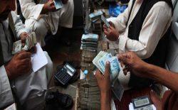 افزایش یکبارگی ارزش دالر در برابر افغانی؛ یک دالر در بازارهای پایتخت، ۸۰ افغانی خریده میشود