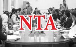 نبود شفافیت در پروسهی «NTA»؛ معاشات کارمندان قراردادی چگونه پرداخت شده است؟