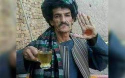 ظلم و قساوت طالبان در کندهار