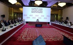 گفتوگو پشت درهای بسته؛ دیدار دو هیئت در دوحه، تنها راهگشای مذاکرات بعدی خواهد بود