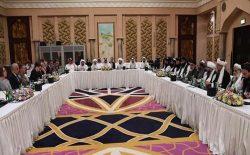 هیئتهای گفتوگوکنندهی دولت و طالبان در قطر دیدار کردند