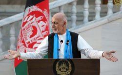 غنی: تسلیم طرحهایی که در آن بربادی افغانستان باشد، نخواهیم شد