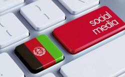 شبکههای اجتماعی و افزایش هویتهای کاذب