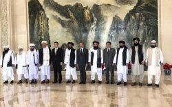 چین میزبان طالبان؛ تشویق یا گوشمالی؟