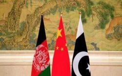 افغانستانِ پساامریکا؛ برنامهی میلیارددالری چین برای افغانستان؟