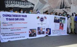 مجلس نمایندگان امریکا طرح ۸۰۰۰ ویزای مهاجرتی دیگر را برای افغانها تأیید کرد