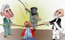 نبرد سنت و مدرنیته با باجگیری پاکستان و دولت